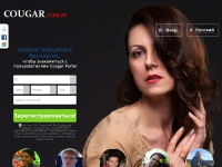 hillside cougars dating site The largest cougar dating site for older women dating younger men or young guys dating older women - date a cougar, old woman, younger man and join the cougarsmeet free now.
