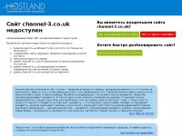 channel-3.co.uk