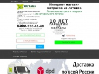 idalatex.ru