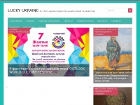 luckyukraine.in.ua