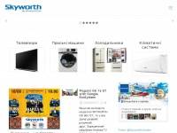 Skyworth.com.ua