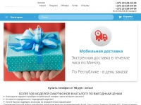 mymobile.by