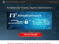ib-security.ru Thumbnail
