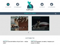 catpeople.ru Thumbnail