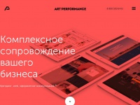 art-performance.com