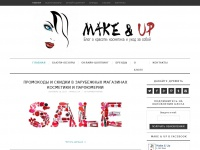 make-and-up.com