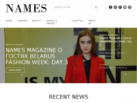 names-mag.by