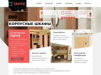 Tappe.by