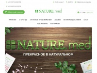 naturemed.ua