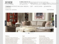 decorumdesign.ru
