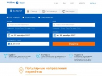 webmoney.travel
