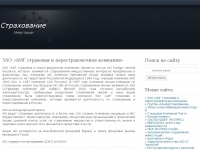 aeg-group.ru