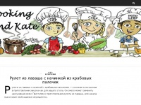 cooking-and-kate.ru
