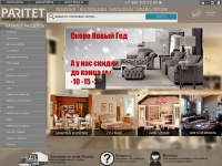 Paritet-furniture.ru