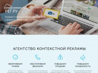cloudcontext.ru
