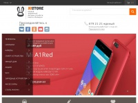 xistore.by Thumbnail