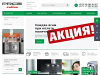 priceonline.by