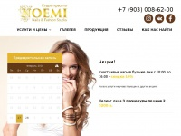 Noemi.salon