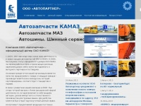 avtopartnerorel.ru