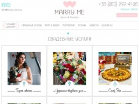marry-me.in.ua