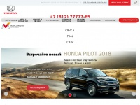maximum-honda.ru