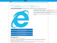 internet-explorer-download.ru