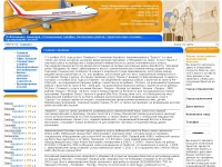 aeroflot-tickets.ru