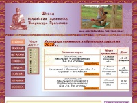 Yoga-massage.org.ua