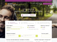 expertinsurance.ru