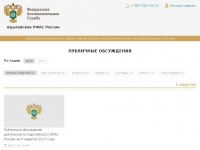 adygea.new.fas.gov.ru