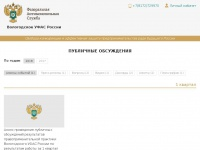 vologda.new.fas.gov.ru