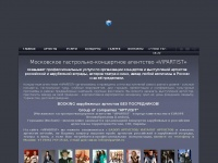 vipartist.ru