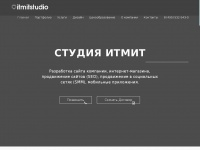 itmit-studio.ru