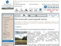 sancentr.ru
