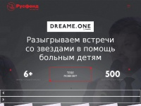 Dreame.one