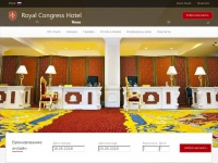 Royal-congress-hotel.com.ua