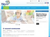 neuroinnovations.ru