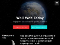 Wellweb.today