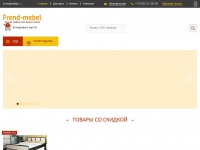 frend-mebel.ru