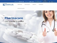 pharmacare.by