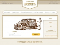 avtoritet-tmb.ru