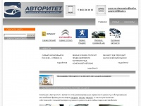 avtoritet161.ru
