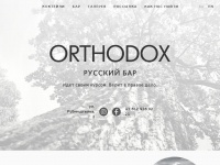 orthodox.bar
