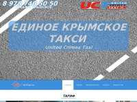uctaxi.ru