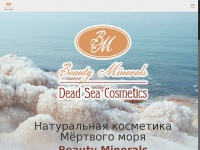 Beauty-minerals.ru