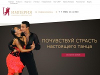 danceimperia.ru