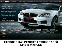 bmwservis.by