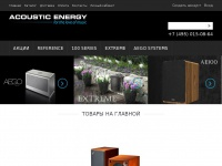 Acoustic-energy.store