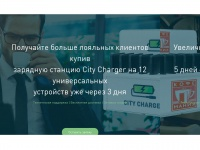 city-charger.ru