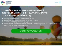 visafranchisa.ru